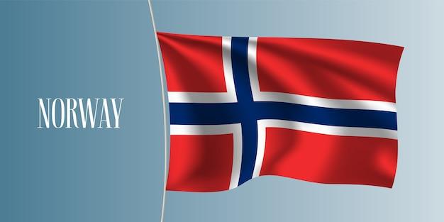 노르웨이 흔들며 깃발 그림