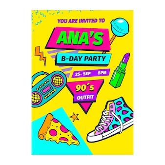 ノスタルジックな90年代の誕生日の招待状