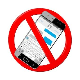 메시지를 보내지 마십시오 금지 기호