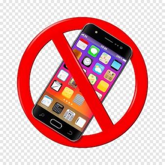 透明な背景にスマートフォンのサインを使用しない
