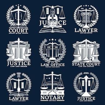 Нотариальная контора, значки услуг нотариуса и адвоката с весами