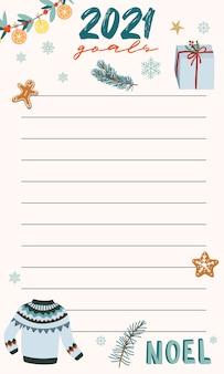 스칸디나비아 크리스마스 일러스트 손으로 그린 평면 그림으로 종이 목표 목록을 참고