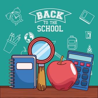 ノートルーペアップルと電卓のデザイン、学校に戻る教育クラスとレッスンテーマ