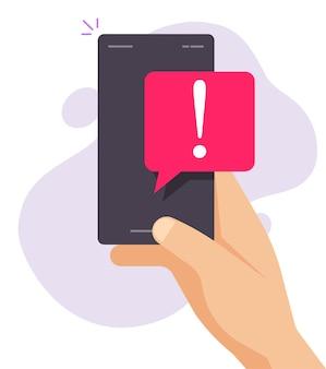 Обратите внимание, внимание, важное напоминание, вектор, уведомление, push sms, на плоский мобильный телефон