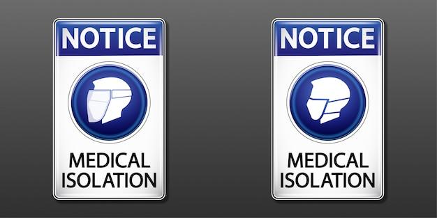 Обратите внимание на знак медицинской изоляции.