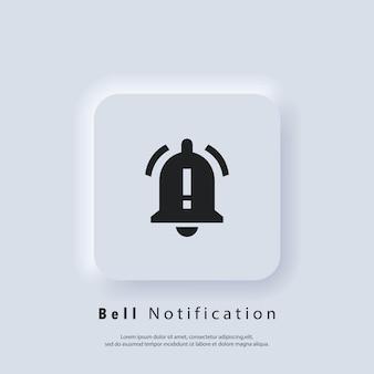 알림 아이콘입니다. 벨 알림 및 소리 아이콘. 받은 편지함 메시지에 대한 알림 벨 아이콘입니다. 알람 시계 및 스마트폰 애플리케이션 경고용 벨 링. 벡터 eps 10. 뉴모픽 ui ux.