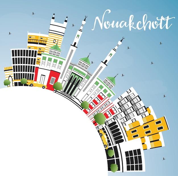 ヌアクショットモーリタニアの街並み、色とりどりの建物、青い空、コピースペース。ベクトルイラスト。近代建築とビジネス旅行と観光の概念。ランドマークのあるヌアクショットの街並み