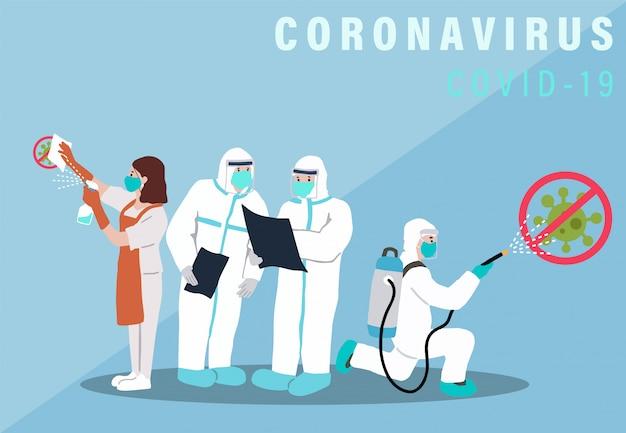 박테리아, 바이러스의 확산을 막기위한 소설 코로나 바이러스 배경과 covid-19 컨셉 디자인. 포스터 일러스트