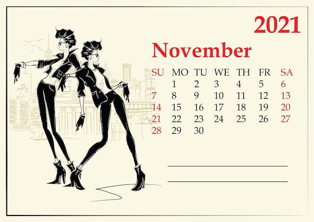 11月。スケッチスタイルのファッションの女の子とカレンダー。