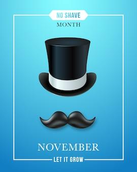 11月のひげそり月なしポスター。