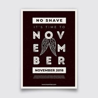 11月のポスター