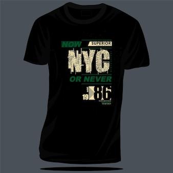 지금 아니면 절대 뉴욕시 그래픽 티셔츠 벡터 일러스트 레이 션 캐주얼 남성 스타일