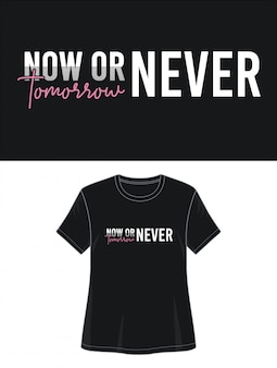 Now or never now or tomorrowタイポグラフィデザインtシャツ