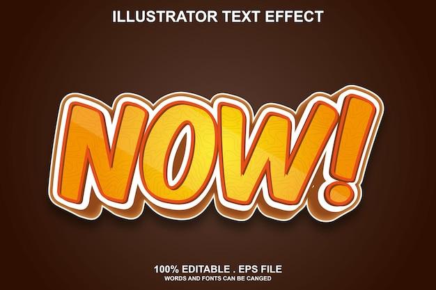 Теперь текстовый эффект редактируемый