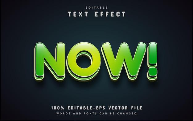 Теперь текст, зеленый 3d текстовый эффект