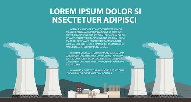 Атомная электростанция и завод.