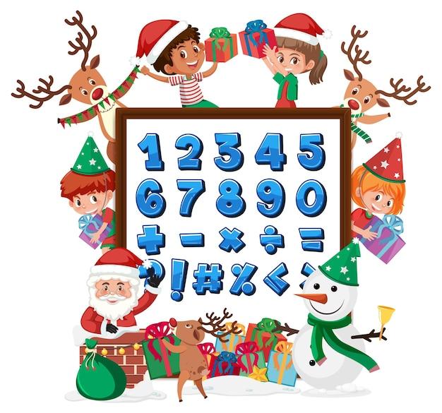 다양한 활동을 하는 많은 아이들과 함께 배너에 있는 0에서 9까지의 숫자와 수학 기호