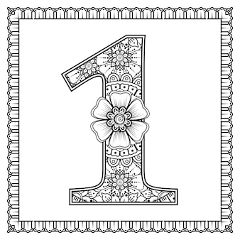Number 1 with mehndi flower decorative ornament in ethnic oriental style coloring book page