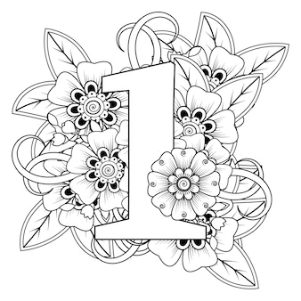 本のページを着色するエスニック オリエンタル スタイルで一時的な刺青の花の装飾的な飾りと数 1