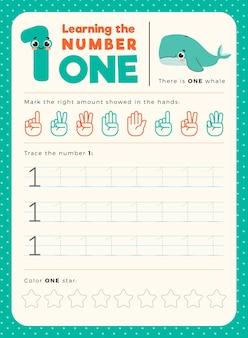 Number 1 worksheet template