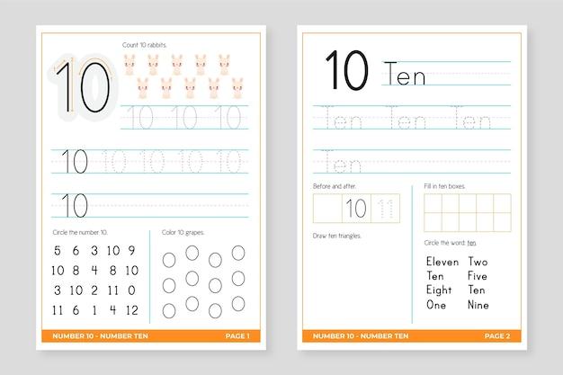 Number 10 worksheet template