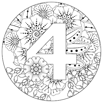 Раскраска цифра 4 с цветочным орнаментом менди в этническом восточном стиле