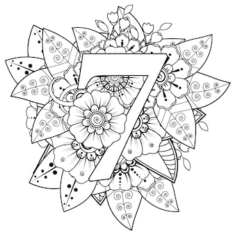 Number 7 with mehndi flower decorative ornament in ethnic oriental style coloring book page