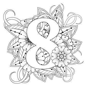 Number 8 with mehndi flower decorative ornament in ethnic oriental style coloring book page