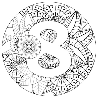 Раскраска цифра 8 с цветочным орнаментом менди в этническом восточном стиле