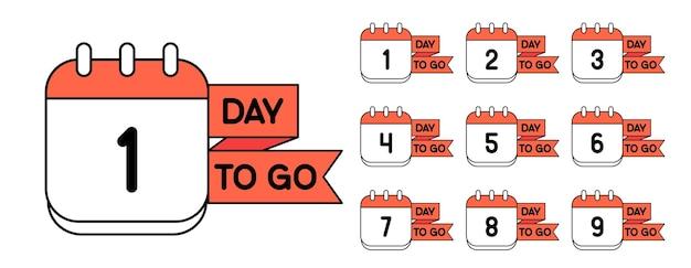 Количество дней до конца обратного отсчета