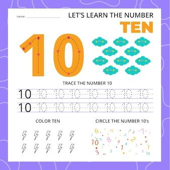 Numero dieci foglio di lavoro per bambini