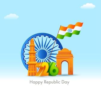 幸せな共和国記念日のコンセプトのための光沢のある青い背景にアショカホイール、インドの旗と有名なモニュメントの数。