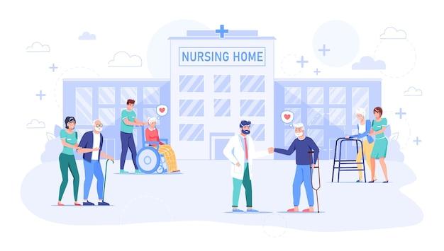 Медсестра, врач заботятся о старшей бабушке, дедушке в больнице. внешний вид здания дома престарелых. реабилитация, уход за пожилыми, больными, инвалидами. центр для мужчин-пенсионеров, женщин