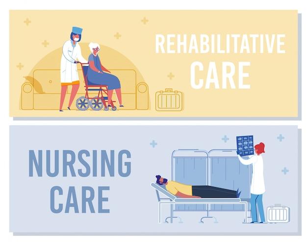 Пациентка медсестры в реабилитационном центре изучает рентген