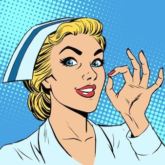 Медсестра хорошо жест