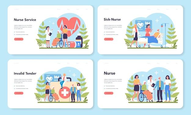 ナースサービスのwebランディングページセット。医療従事者、病院および診療所のスタッフ。シニア忍耐のための専門家の支援。孤立したベクトル図