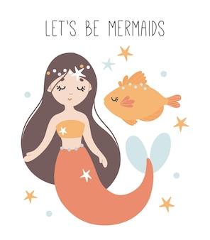 レタリングとかわいい人魚とオレンジ色の魚と保育園のポスター