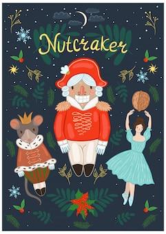 Плакат щелкунчик с щелкунчиком, балериной, мышкой и декоративными элементами. графика.