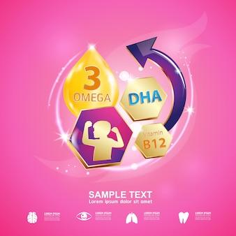 子供のための栄養オメガ3とビタミンコンセプトのロゴ製品