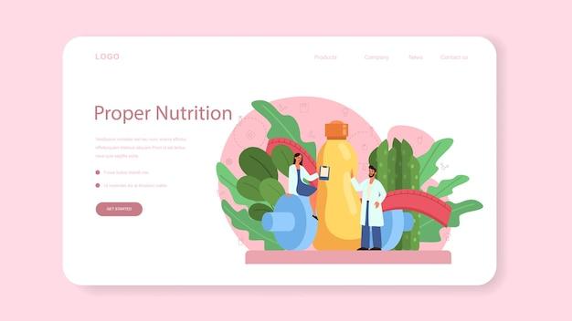 Веб-баннер или целевая страница диетолога