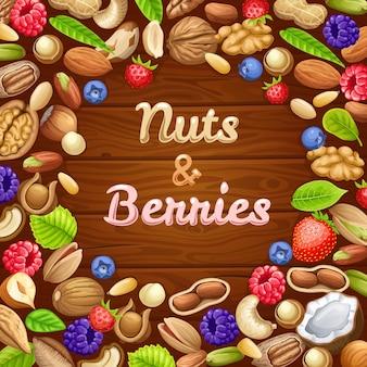 Орехи и садовые ягоды.