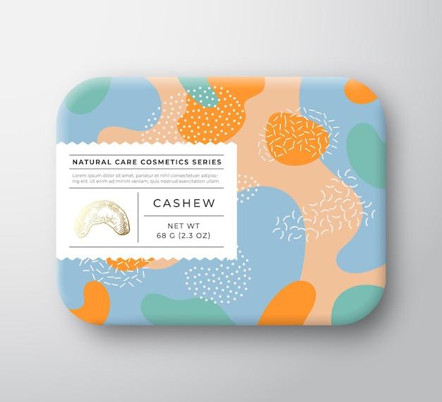 견과류 목욕 화장품 상자.