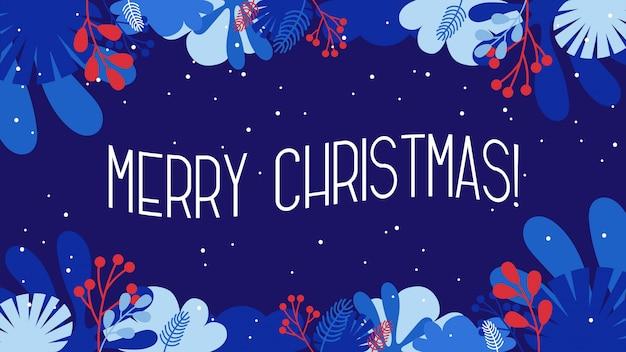 フラットベクトル図群o-メリークリスマスと幸せな新年のグリーティングカードとバナー