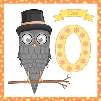動物のアルファベットoはフクロウのためのものです。幸せなフクロウのベクトルイラスト。かわいい漫画フクロウ絶縁