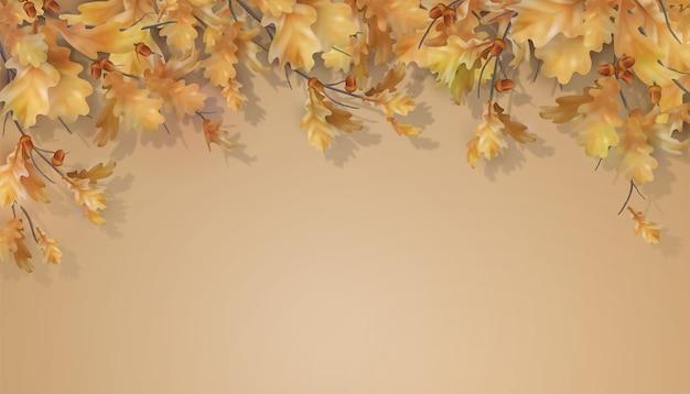 Дубовая ветка с листьями и желудями