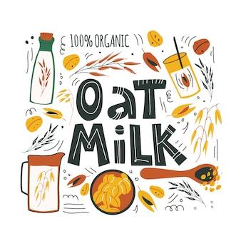 Овсяное молоко. рисованной иллюстрации и надписи элементов овса для здорового, органического, веганского, вегетарианского, диетического ежедневного питания. милый мультфильм вектор для печати, карты, плакат на белом фоне