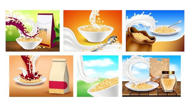 オートミール朝食プロモーションポスターセットベクトル。オートミールシリアルのお粥、ミルク、台所用品を使ったさまざまなクリエイティブな広告マーケティングバナーのコレクション。カラーコンセプトレイアウトイラスト