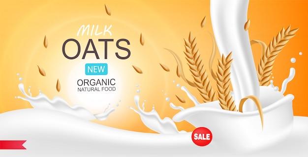 Реалистичная овсяное молоко, органическое молоко, упаковка, красивый фон, всплеск молока, иллюстрация нового продукта