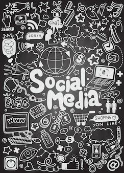 소셜 미디어 요소의 개체 및 기호