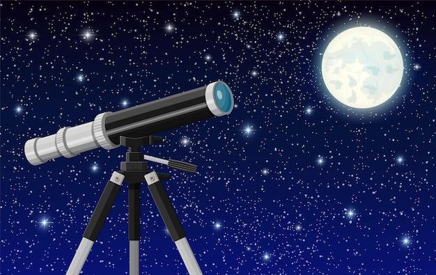 Наблюдение через подзорную трубу. пейзаж природы с телескопом, луной и звездами.